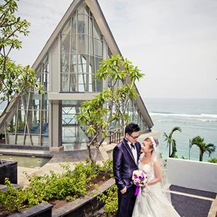 My Pearl Chapel Wedding